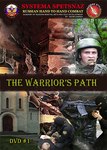 Systema Spetsnaz DVD #1 - The Warrior's Path - Budovideos