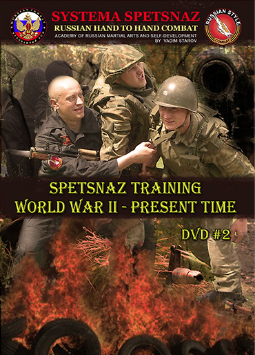 Systema Spetsnaz DVD #2 - Spetsnaz Training - World War II - Present Time 1