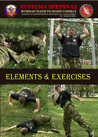 Systema Spetsnaz DVD #3 - Elements and Exercises 1