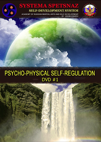 Self-Development DVD #1 - Psycho-Physical Self-Regulation