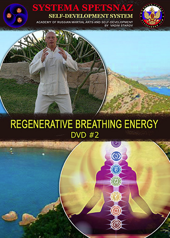 Self-Development DVD #2 - Regenerative Breathing Energy