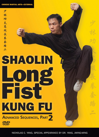 Shaolin Long Fist Kung Fu Advanced Sequences Part Two 2-DVD Set by Nicholas C. Yang