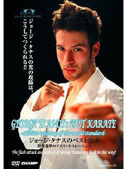 George Tzanos's Best Karate DVD Athlete Training of the World Standard - Budovideos Inc