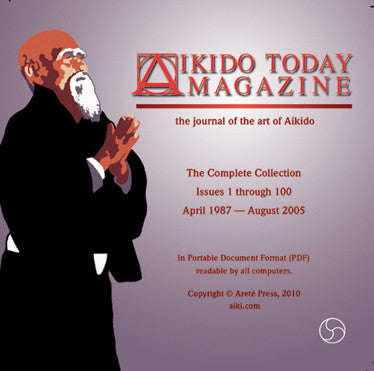 Aikido Today Magazine Complete Collection CD - Budovideos