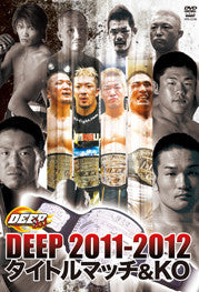 Best of Deep MMA 2011-2012 DVD 1