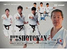How to Shotokan Kata DVD 1: Warm up, Heian, Jion, Sochin with Masao Kagawa 1