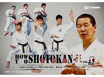 How to Shotokan Kata DVD 2: Basis, Kanku-dai, Empi, Unsu with Masao Kagawa - Budovideos Inc