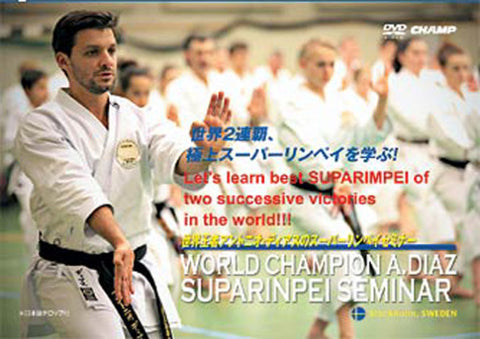 Seminar with Karate World Champion Antonio Diaz DVD - Budovideos