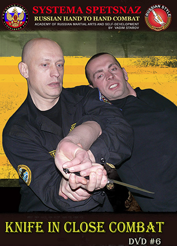 Systema Spetsnaz DVD #6 - Knife in Close Combat - Budovideos Inc