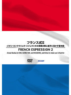 French Expression 2 DVD - Budovideos