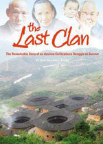 The Last Clan (On demand) 1