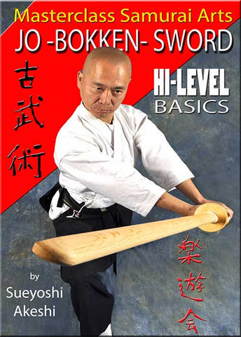 Jo-Bokken-Sword - Hi-Level Basics DVD by Sueyoshi Akeshi