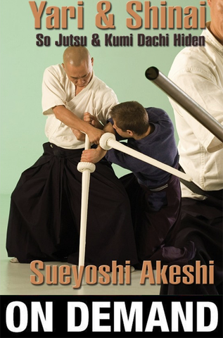 Yari and Shinai by Sueyoshi Akeshi (On Demand) - Budovideos Inc