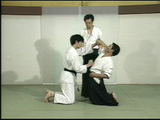Master of Aiki DVD 1 by Kogen Sugasawa 4