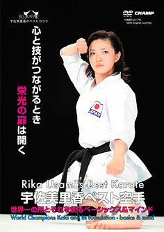 Best Karate of Rika Usami World Champions Kata and its Foundation DVD - Basics & Mind 1