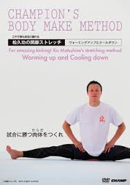 Ko Matsuhisa Stretching Method: Warming Up & Cooling Down DVD - Budovideos