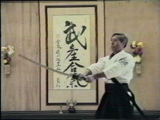 Sword of Aikido DVD by Mitsugi Saotome 4
