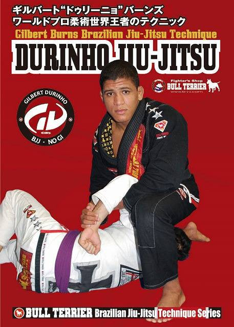 BJJ Technique DVD with Gilbert Durinho Burns 7