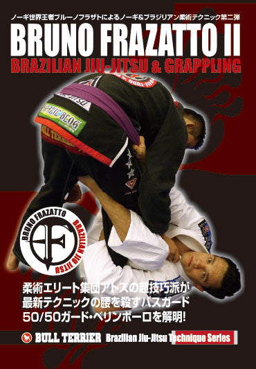 Bruno Frazatto II (BJJ & Grappling) 2 DVD Set - Budovideos