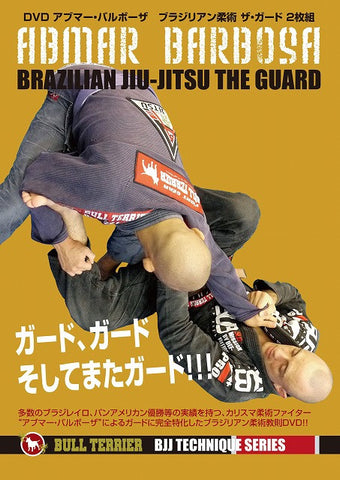 The Guard BJJ Techniques 2 DVD Set by Abmar Barbosa - Budovideos