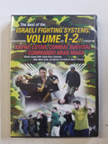 Best of the Israeli Fighting Systems 2 DVD Set - Budovideos