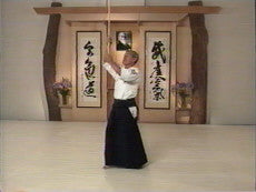 Mitsugi Saotome: Staff of Aikido DVD 6