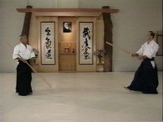 Mitsugi Saotome: Staff of Aikido DVD 4