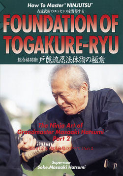 Foundations of Togakure Ryu DVD by Masaaki Hatsumi