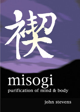 Misogi: Purification of Mind & Body DVD with John Stevens 7