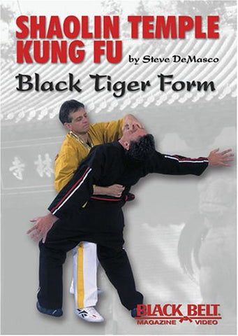 Shaolin Temple Kung Fu Leopard Form DVD by Steve DeMasco - Budovideos