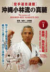 Essence of Shorin Ryu Karate-Do DVD 1: Basic Techniques by Takeshi Miyagi - Budovideos