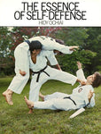 The Essence of Self-Defense Book by Hidy Ochiai (Preowned) - Budovideos Inc