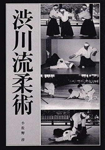 Shibukawa Ryu Jujutsu Book by Jun Osano (Preowned) - Budovideos Inc
