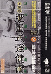 Hida Health System Vol 2 DVD with Ryoun Sasaki - Budovideos Inc