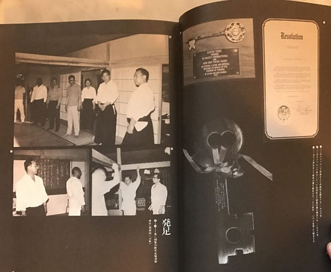 Ki Society 5th Year Anniversary Book by Koichi Tohei (Preowned) - Budovideos