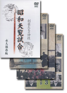 Showa Tenran Shiai DVD Box Set - Budovideos