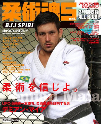 BJJ Spirits Book & DVD #5 (Preowned)