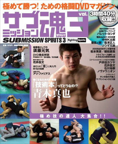 Submission Spirits Book & DVD #3