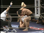 Shooto 2002 Best of Vol 2 DVD - Budovideos