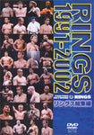 Rings 1991-2002 Best of 2 DVD Set - Budovideos