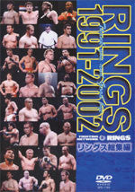 Rings 1991-2002 Best of 2 DVD Set