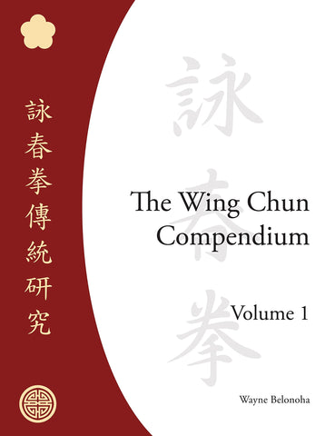 The Wing Chun Compendium Book 1 by Wayne Belonoha