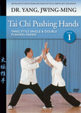 Tai Chi Pushing Hands Vol 1 DVD with Dr Yang, Jwing Ming - Budovideos Inc