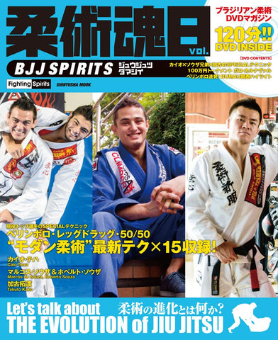 BJJ Spirits Vol 8 Book & DVD