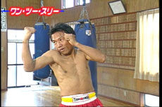 Super Muay Thai Techniques Vol 1 DVD 5