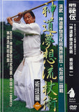 Shinto Muso Ryu: Technical Skills Vol 2 by Kenji Matsui DVD - Budovideos