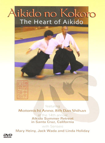 Aikido no Kokoro - The Heart of Aikido DVD with Motomichi Anno, Mary Heiny, Jack Wada & Linda Holiday - Budovideos