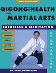 Qigong for Health & Martial Arts: Exercises and Meditation (Qigong, Health and Healing) Book by Dr. Yang, Jwing-Ming - Budovideos Inc