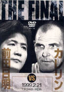 Rings - The Final 2-21-99 DVD