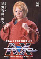 Legends of Ax DVD - Female MMA - Budovideos
